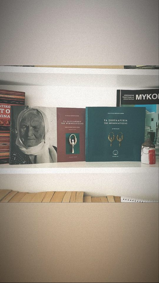 www.aethermykonos.com traditions of Mykonos 15